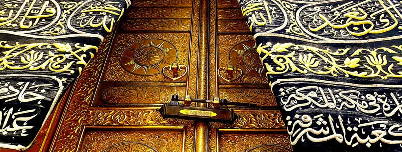 12 Days Best Umrah Package from Lahore