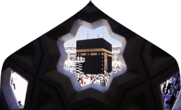 5 Star Family Umrah Package 12 Days