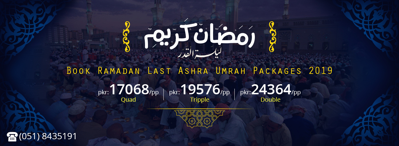 Get best and cheapest umrah packages 2019