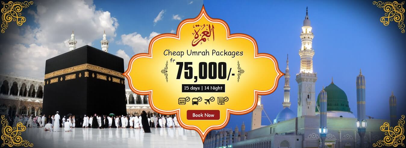 Book Cheap Umrah Packages fr 75000 for 15 days 14 nights